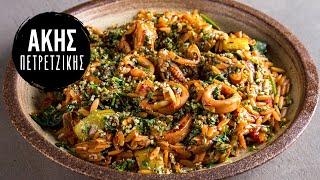 Κριθαρότο με Καλαμαράκια και Σπανάκι | Kitchen Lab by Akis Petretzikis