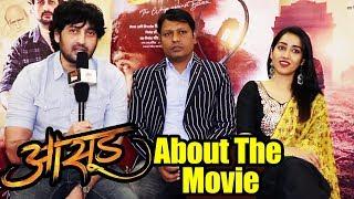 aasud-about-the-movie-amitriyaan-patil-rashmi-rajput-marathi-movie-2019-8th-february