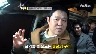 EngSub Jung Yong Hwa at taxi talking about Park Shin Hye