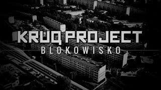 KruQ Project - How To Squat Like True Slav (feat. Life of Boris)