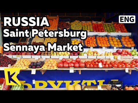 【K】Russia Travel-Saint Petersburg[러시아 여행-상트페테르부르크]센나야 시장/Sennaya Market/Fruit/дыня/Melon/Kimchi