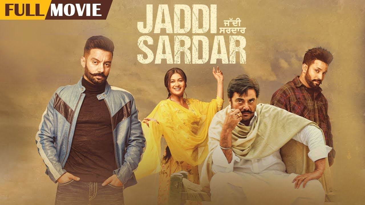 Jaddi Sardar | Full Movie | Sippy Gill, Dilpreet Dhillon | Latest Punjabi Movie 2019 | Yellow Music