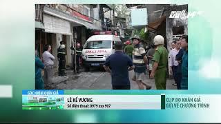 VTC14 | TP HCM: Chồng bất lực nhìn vợ con thiệt mạng trong đám cháy