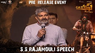 S. S. Rajamouli Speech at KGF Pre Release Event | Yash | Srinidhi | Prashanth Neel