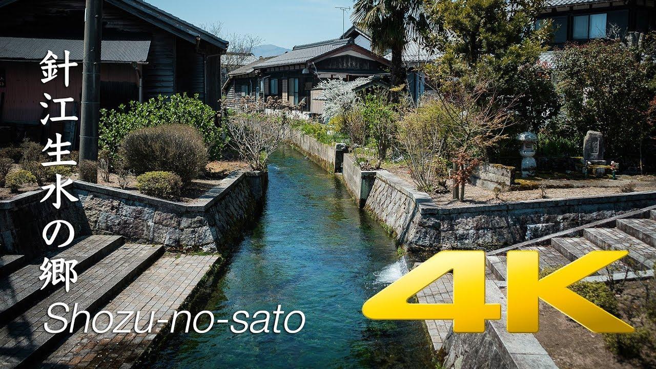 100 Photos of Harie Village Japan