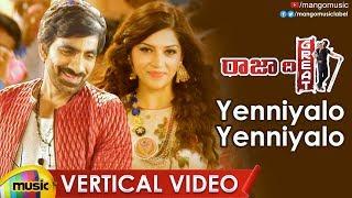 Yenniyalo Yenniyalo Vertical Video Song | Raja The Great Songs | Ravi Teja | Mehreen | Mango Music