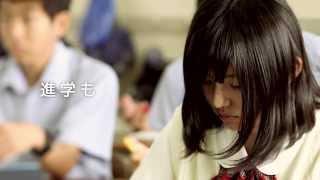 日大東北高校学校紹介ムービー2013