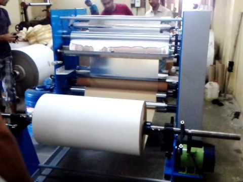 Paper plate Lamination machine by S.M. industries 8691820733
