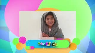 Bachon Ki Dunya - Season 1 Episode 32