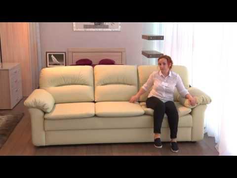 Диван с 4D комфортом. Презентация от салона мебели Калинка