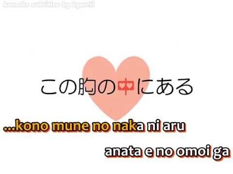 【Karaoke】Love Timer【on vocal】emon (Tes.)