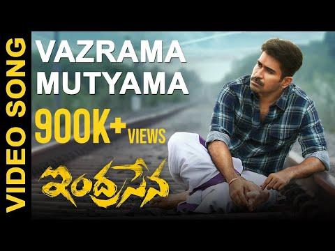 INDRASENA - Vazrama Mutyama Song Video | Vijay Antony | Radikaa Sarathkumar | Fatima Vijay Antony
