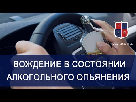 """Программа """"За рулем"""", ОТБ. Вождение в состоянии алкогольного опьянения"""