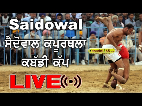 Saidowal (Kapurthala) North India Federation Kabaddi Cup 20 Feb 2017 (Live)