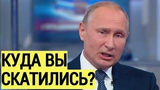 Срочно! Киев ПОБЛЕДНЕЛ: ГОРЬКАЯ правда Путина ОШАРАШИЛА Украину