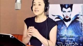 映画『マレフィセント』日本語版主題歌を務める大竹しのぶさんがその期...