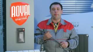 В чем популярность  радиатора  Royal Thermo Revolution Bimetall