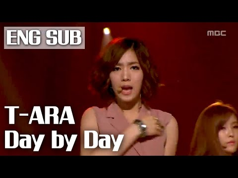 T-ARA - DAY BY DAY, 티아라 - 데이 바이 데이,Beautiful Concert 20120821