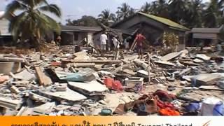 Цунами в Таиланде, 2004 год (Tsunami Thailand 2004)(Все события того дня http://easythai.ru/cunami-v-tailande-2004/, 2013-10-04T09:39:52.000Z)