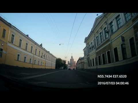 Ночной клуб MIX afterparty г. Москва