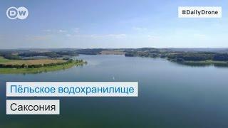 Пёльское водохранилище в Саксонии   #DailyDrone
