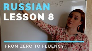 Russian sentence structure. Questions – Lesson 8 – Russian lessons