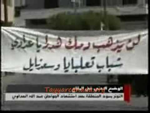 Amal & Hezbollah Militias Attack Lebanese Civilians in Bekaa