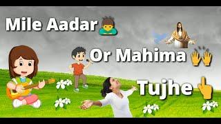 Mile Aadar aur Mahima Tujhe II Hindi Praise and Worship Song II Whatsapp status video II GOD'S WORD