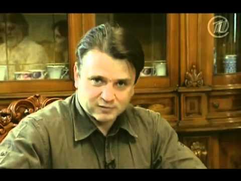 Валентин Дикуль У него все дома.
