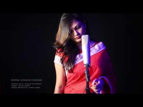 Borne Gondhe Chonde Gitite- Cover Sabbir feat. Hridita