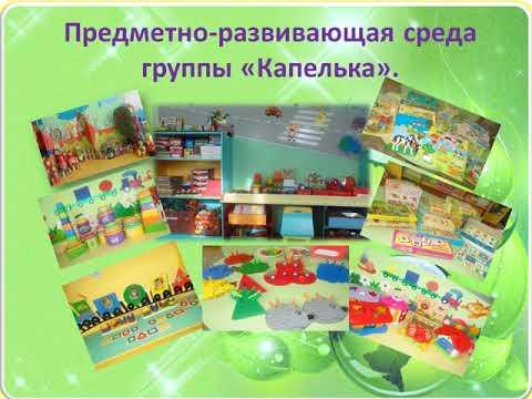 «Сенсорное развитие детей  младшего дошкольного возраста  через дидактические  игры».