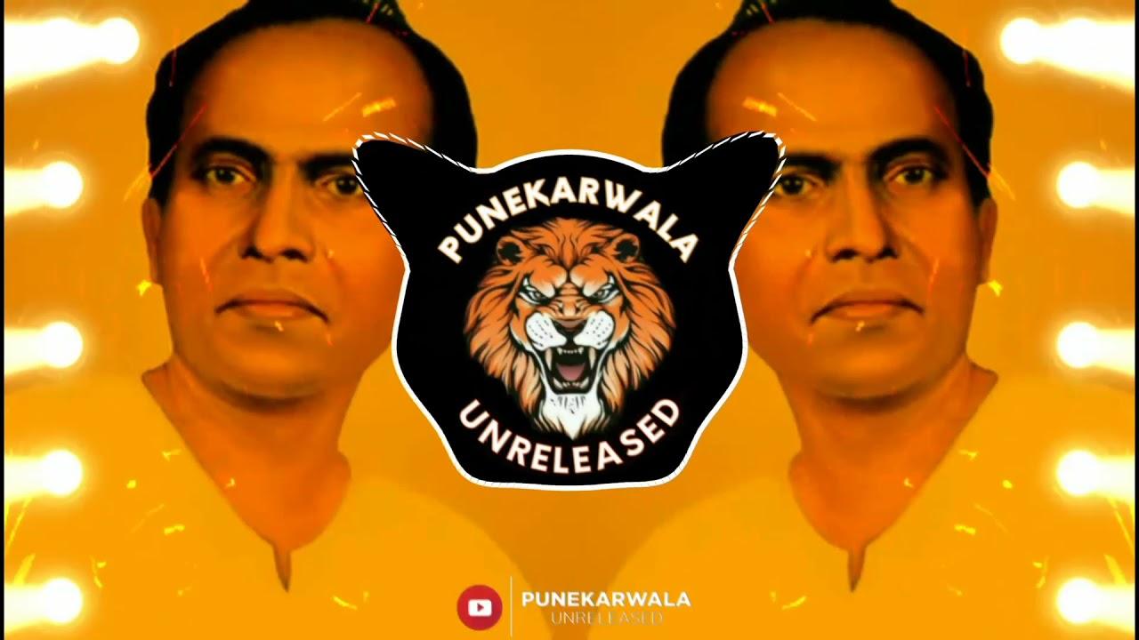 Vaalu Aaicha Pwar || Annabhau Sathe Jayanti Special || Bsk Brothers || Punekarwala Unreleased