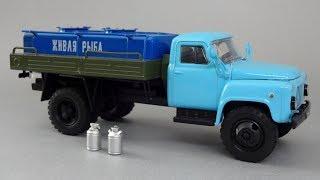 ГАЗ-53-12 Автоцистерна «Жива риба» 1/43 установка Харківської гуми ІЧ-6АМ-1 і дисків ГАЗ-53