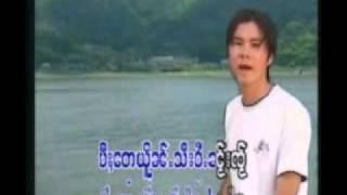 เพลงไตย เพลงไทยใหญ่ ชายหาญแลง กอบฮักแลเต๋เยิ่นซี