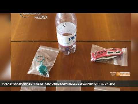 INALA DROGA DA UNA BOTTIGLIETTA DURANTE IL CONTROLLO DEI CARABINIERI  | 14/07/2021