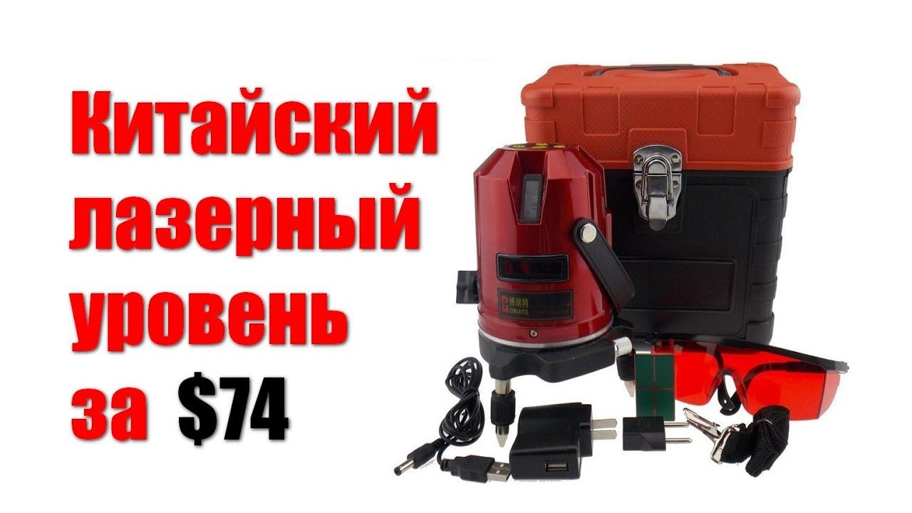 Купить Лазерный уровень/нивелир Bosch PCL 10 (0603008120) в .