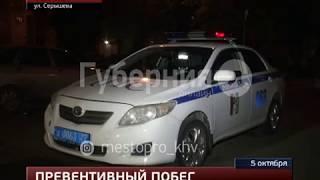 Хабаровский таксист услышал разговор клиентов про пистолет и обратился к полицейским. MestoproTV