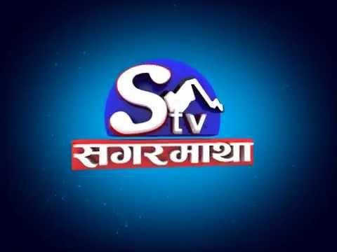 Sagarmatha Television Station ID