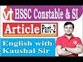 5:00 PM English(Article) By Kaushal Sir/HSSC/SI/Constable