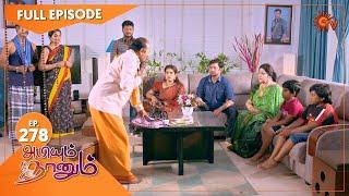 Abiyum Naanum - Ep 278   24 Sep 2021   Sun TV Serial   Tamil Serial