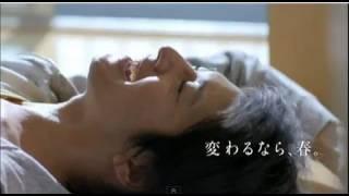 http://tanktoprecords.net/wakadanna/ 向井理さんが演技で!若旦那が歌...