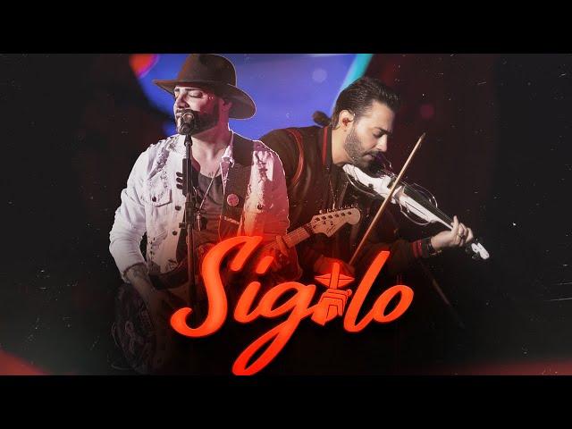 Guilherme e Benuto - Sigilo (DVD Drive-in)