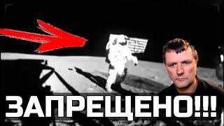 Запрещенное видео, Американцы на Луне небыли подлинная съемка Голливуда.