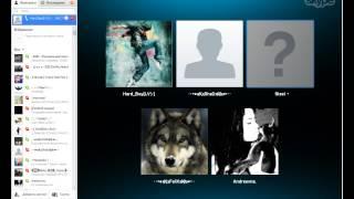 Skype тролит тёлку.