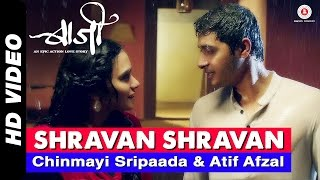 Download Hindi Video Songs - Shravan Shravan Official Video | Baji | Shreyas Talpade & Amruta Khanvilkar