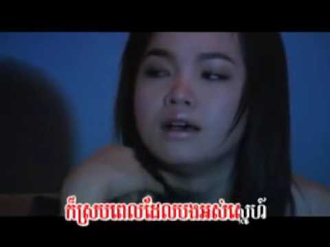 Kron Jea Ahdit Karaoke