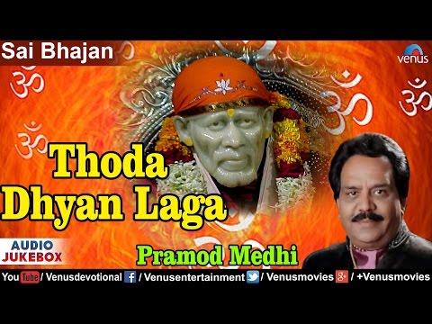 Thoda Dhyan Laga - Pramod Medhi | Sai Ke Charanon Mein | JUKEBOX | Best Hindi Sai Bhajans