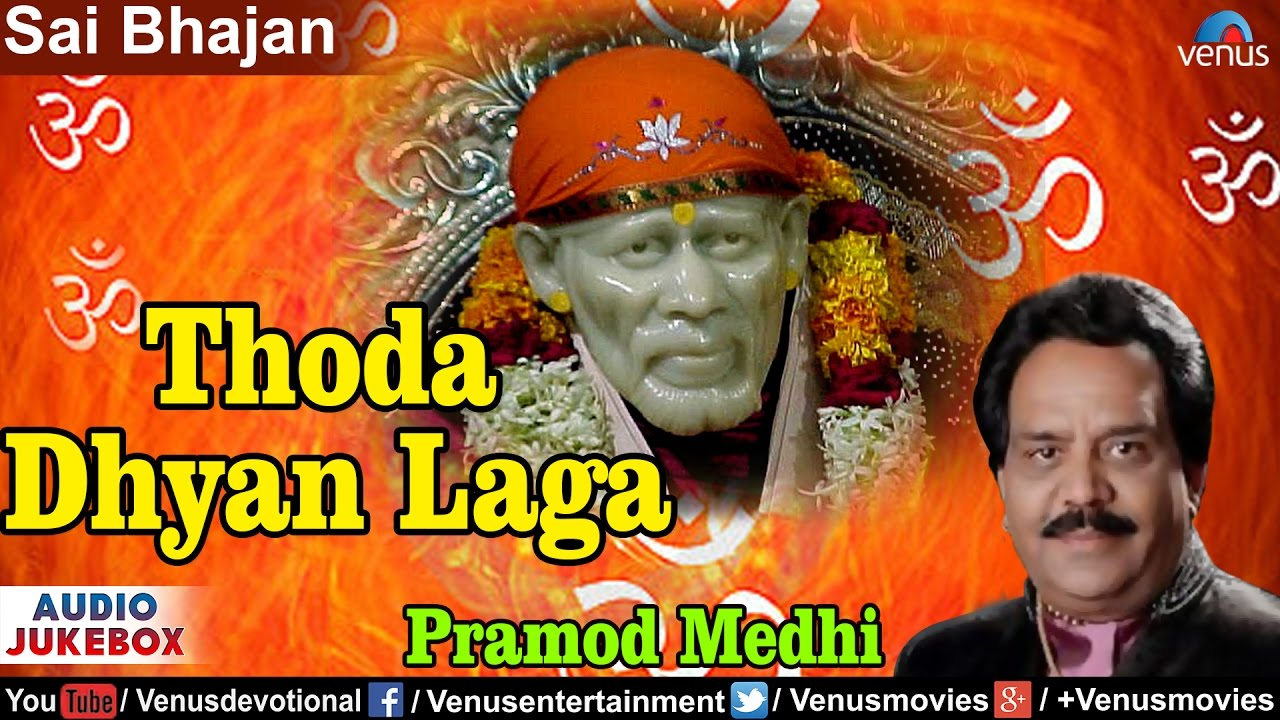 Pramod Medhi - Munha Fer Jidhar Dekhu - Listen on Deezer