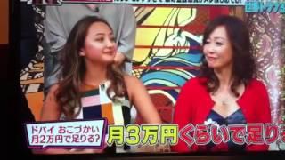 ケイナ シルセ 検索動画 9