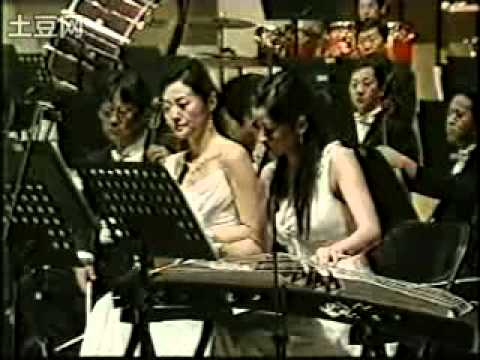 """An-lun Huang: """"SHUIGUZI"""", From the Ancient Scores of Dunhuang"""
